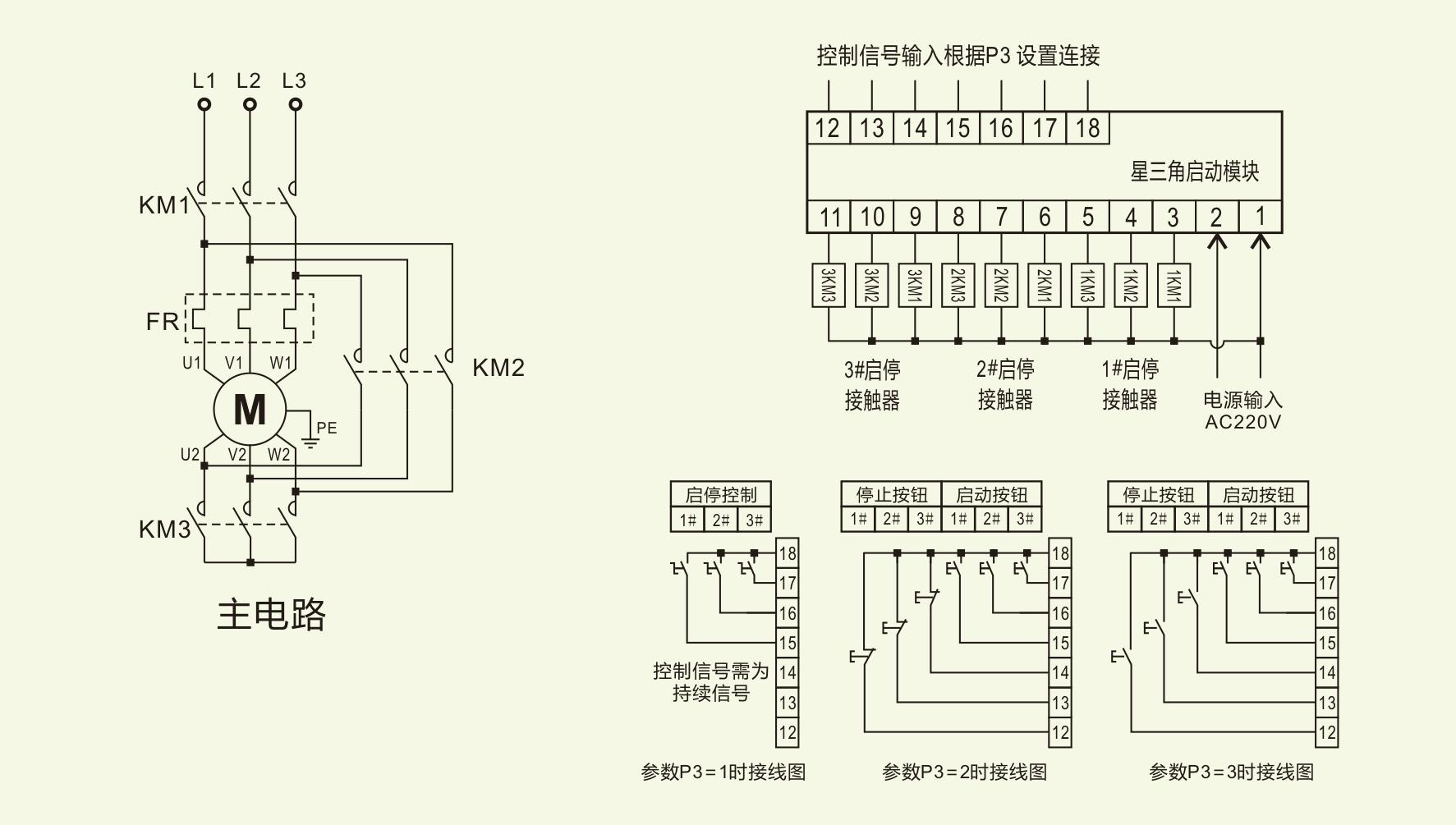 电路 电路图 电子 原理图 1773_1005