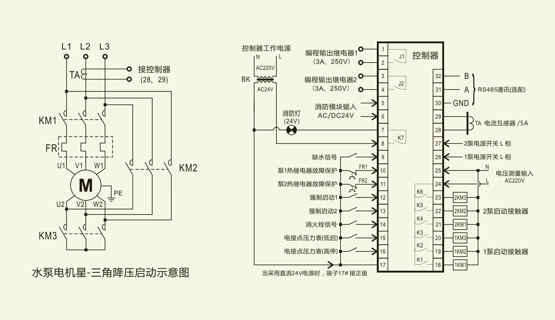 电路 电路图 电子 户型 户型图 平面图 原理图 1779_1027